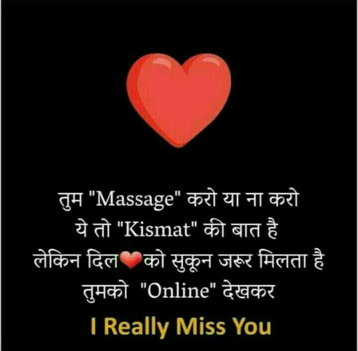 💖i miss you 💖 - ShareChat