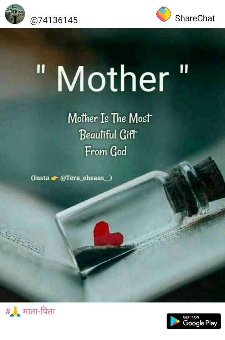 🙏 माता-पिता - @ 74136145 ShareChat Mother Mother Is The Most Beautiful Gift From God ( Insta @ Tera _ ehsaas # Tat - faat GET IT ON Google Play - ShareChat
