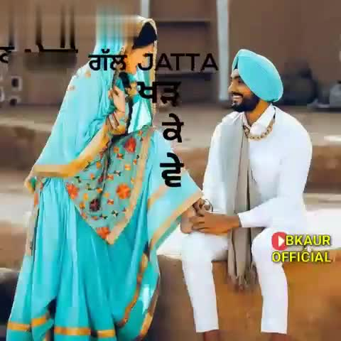 awicked by romey maan 🎼 - Download from ਗੱਲ BKAUR OFFICIAL Download from ਤੇ ਦਿਲ ਨੂੰ ਵਿਚ ਰਹਿਣਾ ਚਾਹੁੰਨੀ BKAUR OFFICIAL - ShareChat