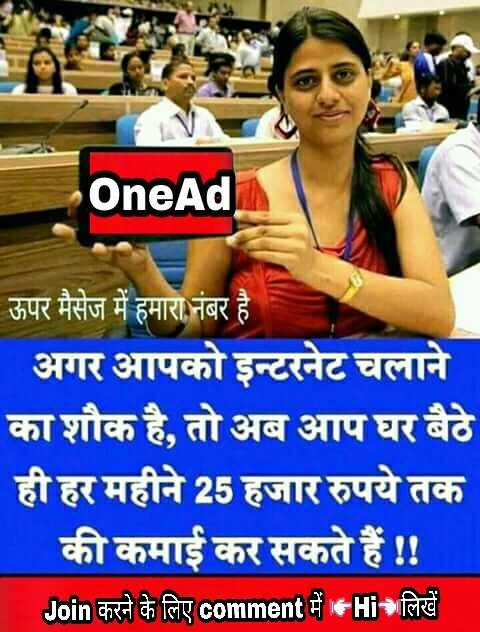 CSK तीसरी बार चैम्पियन - OneAd Join 五マすず Ru comment t le . Hi fnd - ShareChat