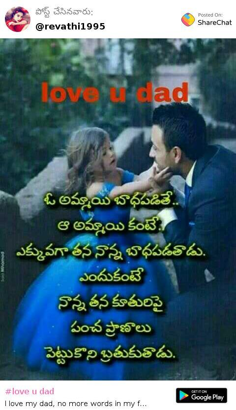 Love U Dad Images Cute Angel Sharechat Funny Romantic Videos