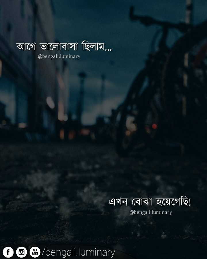 Bengali Caption For Fb Picture ✓ The Best HD Wallpaper