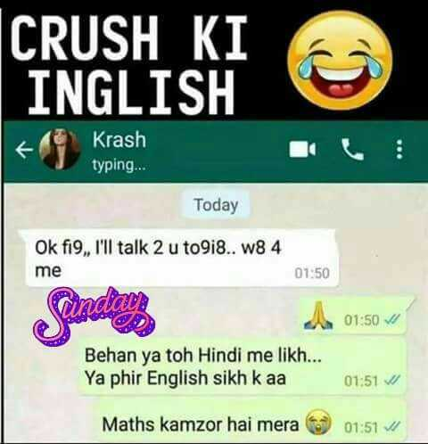 Bf Gf Jokes Images Animesh Sharechat भरत
