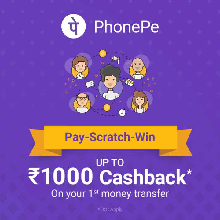 Sharechat IPL 2018 - PhonePe Pay - Scratch - Win UP TO 31000 Cashback * On your 1st money transfer * T & C Apply - ShareChat