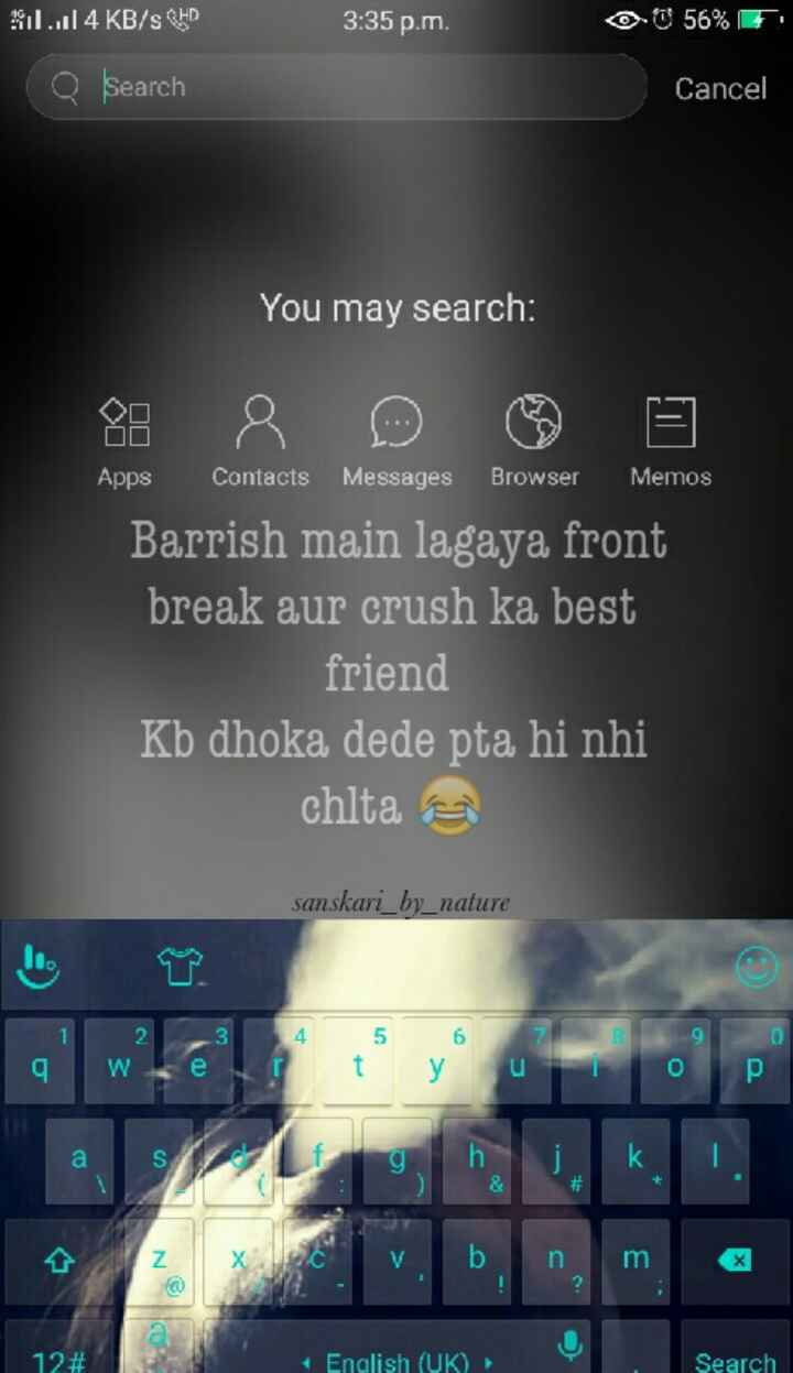fun time Images ♛ ਦਿਸ਼ਾਂਤ ♛ - ShareChat - Funny