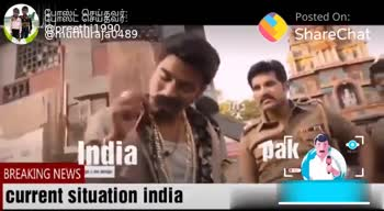 🇮🇳indian army🙏 - போஸ்ட் செய்தவர் : Skrapbi20 : 28489 Posted On : ShareChat England NEWS pak India BREAKING NEWS current situation india போஸ்ட் செய்தவர் : Shreebirap 98489 England Posted On : ShareChat pal Posted On : ShareChat India BREAKING NEWS current situation india - ShareChat