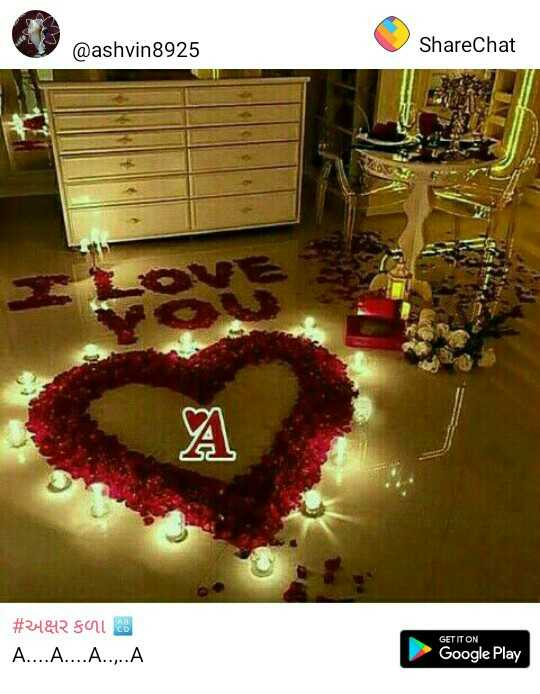 love you - @ ashvin8925 ShareChat # 2482 5018 A . . . . A . . . . A . . . . A GET IT ON Google Play - ShareChat
