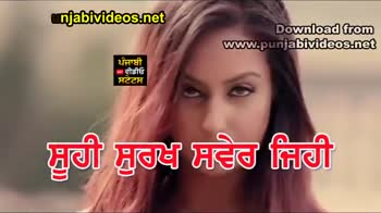 sharechat download song