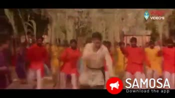 sankranthi special - 100 VIDEO ' S SAMOSA Download the app VIDEO ' S SAMOSA Download the app - ShareChat