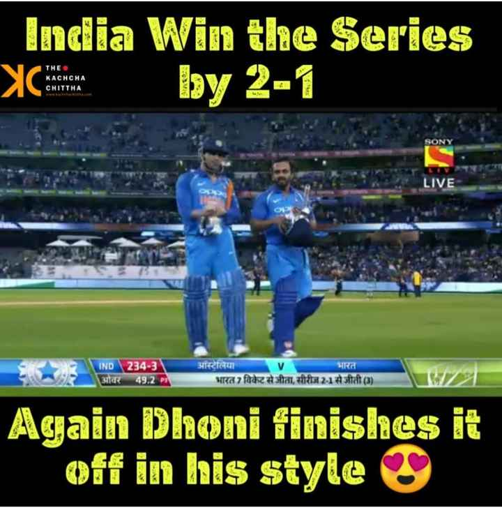 🏏AUS vs IND 3rd ODI - ew India Win the Series - Hey 2 - 1 THE KACHCHA CHITTHA SONY LIVE IND 311 234 - 3 49 . 2 ऑस्ट्रेलिया V भारत oraz faz asfat , 3st 21 sat ( 3 ) . NO Again Dhoni finishes it off in his style - ShareChat