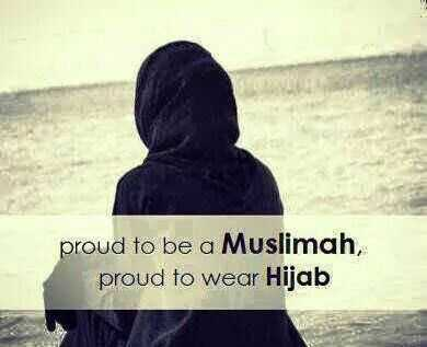 Allah - proud to be a Muslimah , proud to wear Hijab - ShareChat