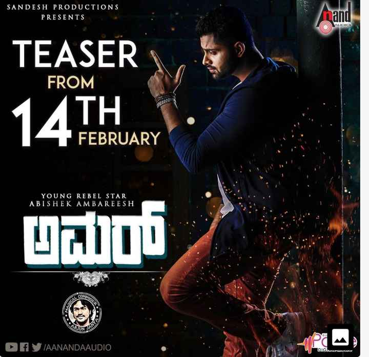Amabreesh - SANDESH PRODUCTIONS PRESENTS nand OLUDI TEASER FROM ΤΗ FEBRUARY YOUNG REBEL STAR ABISHEKAMBARE ESH UT100 COMPOS OF AANANDAAUDIO DIGRATUUR - ShareChat