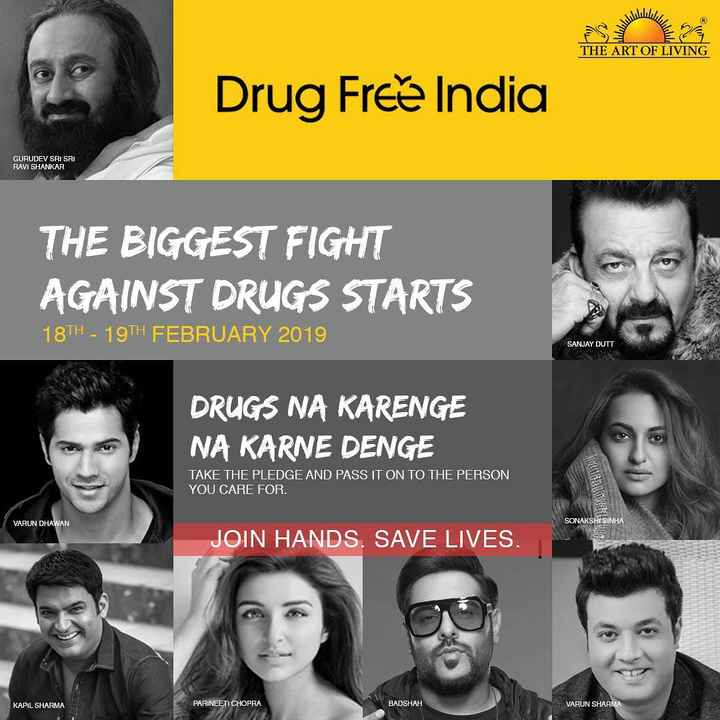 DrugFreeIndia - ShareChat