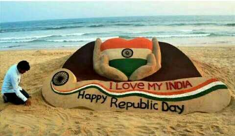 🌞Good Morning🌞 - I LOVE MY INDIA Happy Republic Day - ShareChat