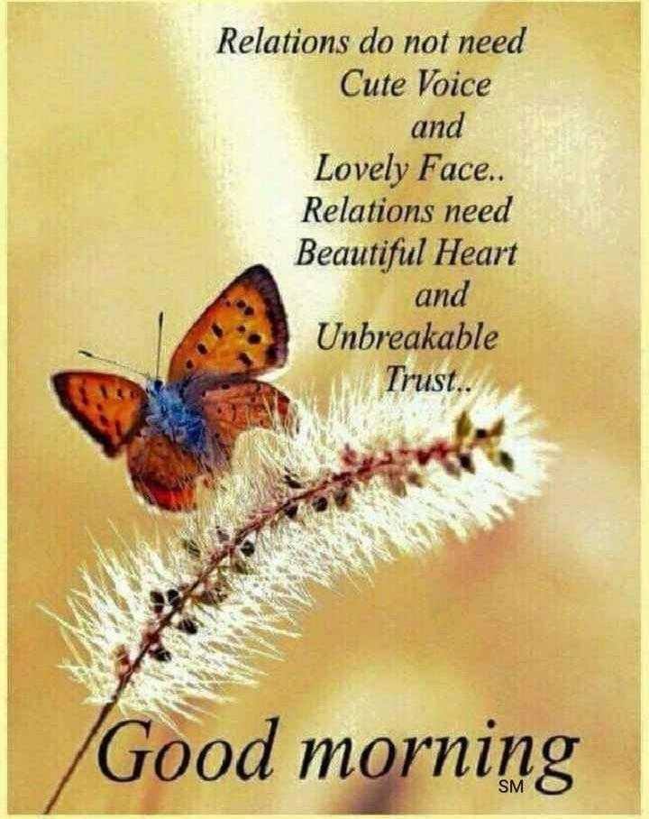 🌞Good Morning🌞 - Relations do not need Cute Voice and Lovely Face . . Relations need Beautiful Heart and Unbreakable Trust . . Good morning SM - ShareChat