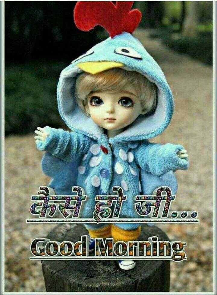 🌞Good Morning🌞 - R32 09 Good Morning - ShareChat