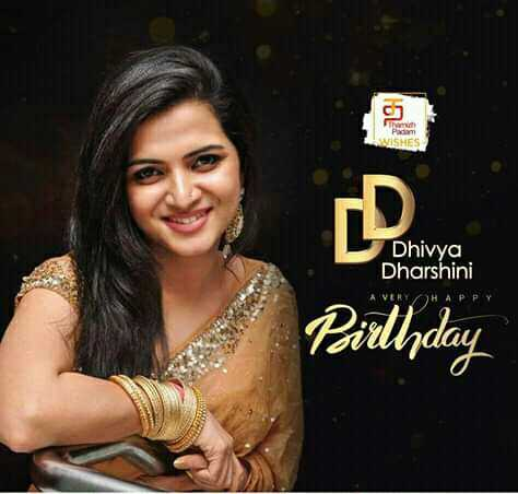 HBD திவ்யதர்ஷினி - WISHES Dhivya Dharshini A VERY HAPPY Piellyday - ShareChat