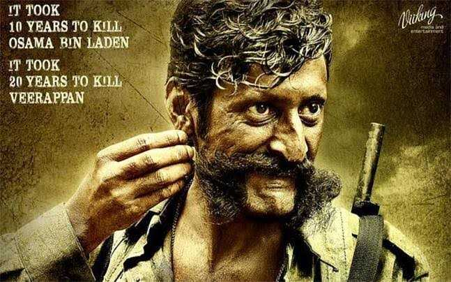 HBD வீரப்பன் - Making IT TOOK 10 YEARS TO KILL OSAMA BIN LADEN IT TOOK 20 YEARS TO KILL VEERAPPAN - ShareChat