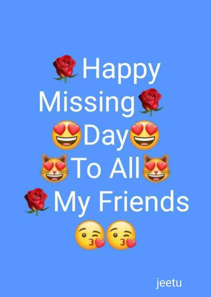 Happy Missing Day - е Happy Missing Day To All My Friends jeetu - ShareChat
