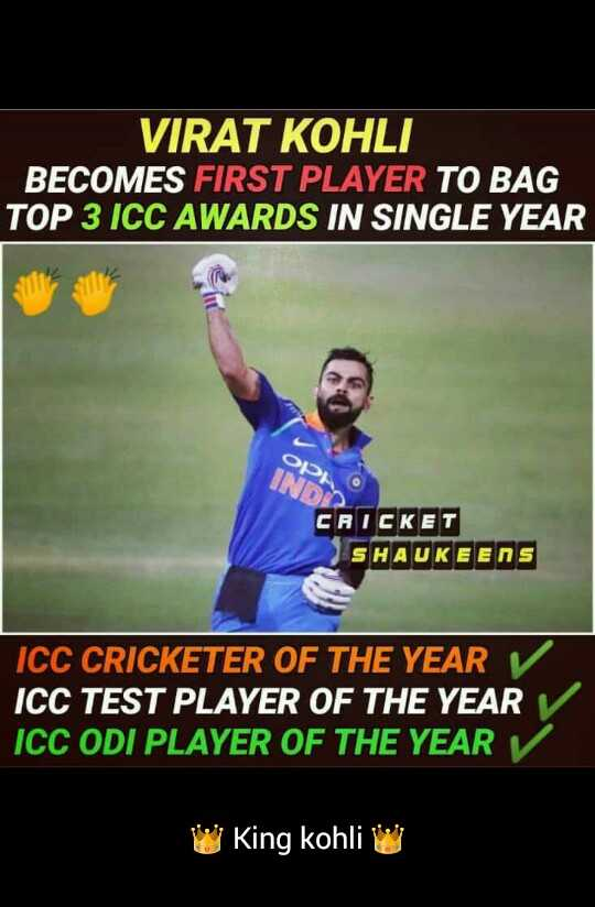 ICC ಅವಾರ್ಡ್ಸ್ - VIRAT KOHLI BECOMES FIRST PLAYER TO BAG TOP 3 ICC AWARDS IN SINGLE YEAR OPH IND CRICKET SHAUKEENS ICC CRICKETER OF THE YEAR V ICC TEST PLAYER OF THE YEAR V ICC ODI PLAYER OF THE YEAR V King kohli - ShareChat