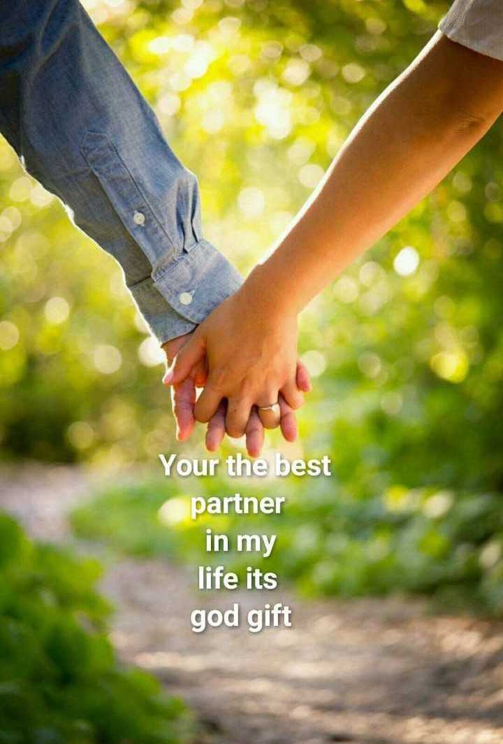 I Love my Husband - Your the best partner in my life its god gift - ShareChat