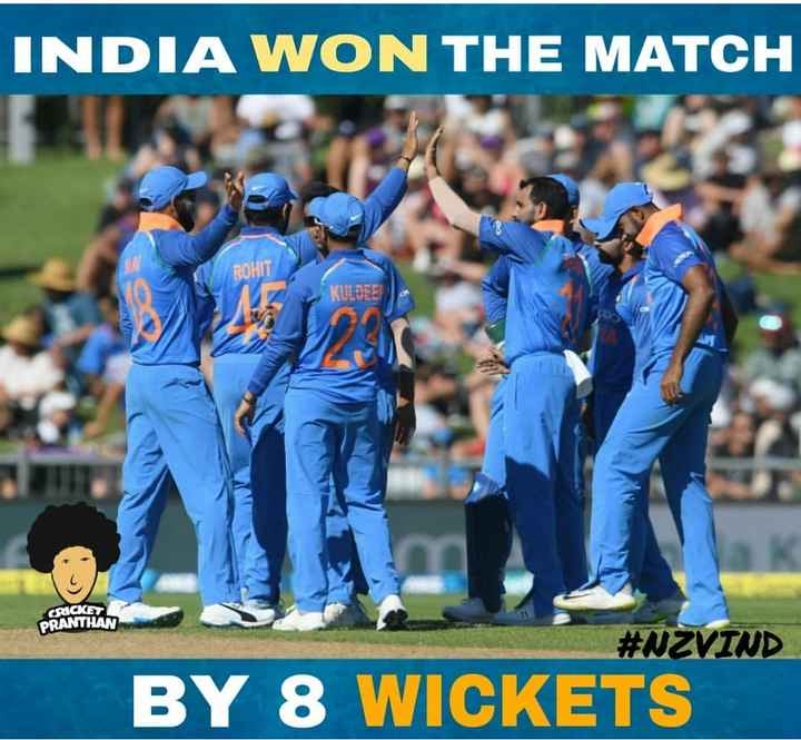 IND Vs NZ - INDIA WON THE MATCH ROHIT KULDEEP CRICKET PRANTHAN # NZVIND BY 8 WICKETS  - ShareChat