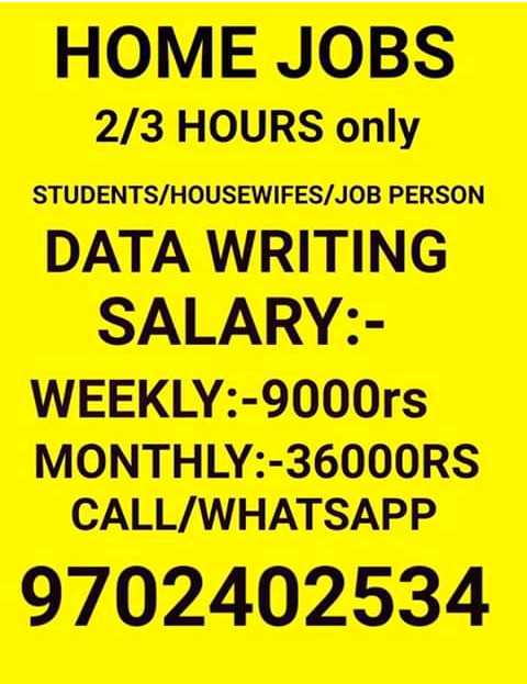 🎭MISCELLANEOUS TALENT - HOME JOBS 2 / 3 HOURS only STUDENTS / HOUSEWIFES / JOB PERSON DATA WRITING SALARY : WEEKLY : - 9000rs MONTHLY : - 36000RS CALL / WHATSAPP 9702402534 - ShareChat