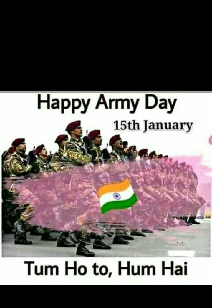 NV ভিডিও - Happy Army Day 15th January Tum Ho to , Hum Hai - ShareChat