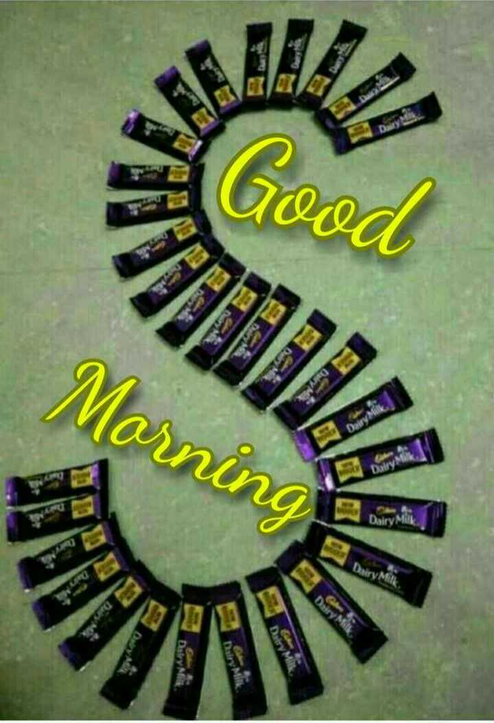 🖼Paintings - Good Morning 3 - ShareChat
