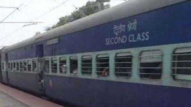 RRB Group D Result - दितीय श्रेणी SECOND CLASS - ShareChat