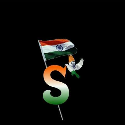 💘Republic Day Name Art💘 - ShareChat