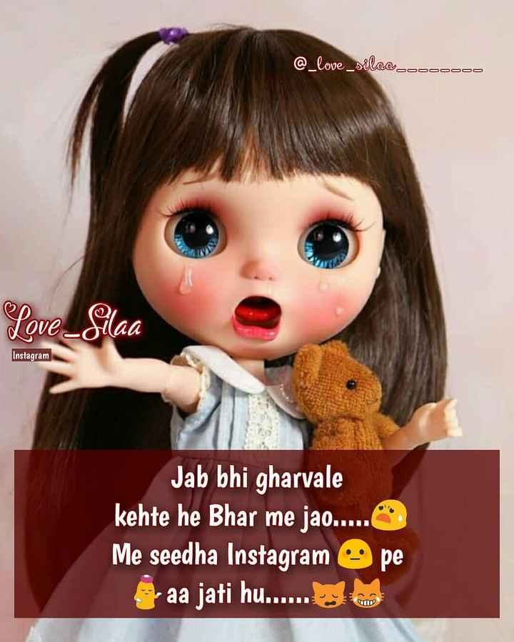 Whatsapp Status Images Poonam J Sharechat