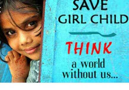 Internationa day of the girl child - SAVE GIRL CHILD THINK a world without us . . . - ShareChat