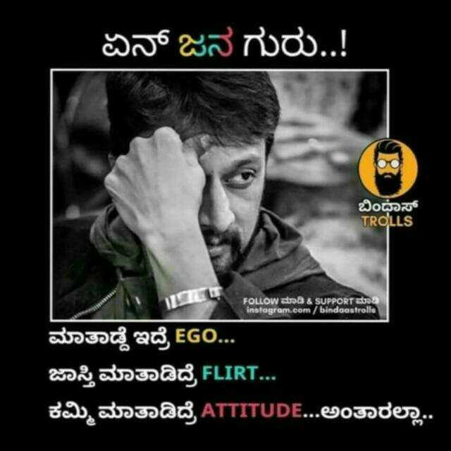 jciwc taipei ⁓ the easiest ego thoughts in kannada