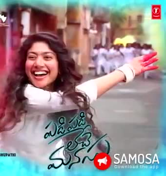 Latest Movie Download The Samosa App For More Videos Gifs And Audio Clips Samosaapp Com Download Video Nisha Sharechat Funny Romantic Videos Shayari Quotes
