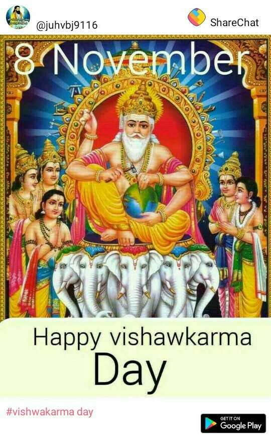 vishwakarma day - @ juhvbj9116 ShareChat 8 November ( 9 ) OVO ONONO TOXU 10 ORE 2 - L ce YYYYYNNWYYNNNNNNNNNNNNNOM de la Happy vishawkarma Day # vishwakarma day GET IT ON Google Play - ShareChat
