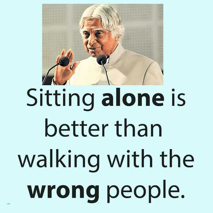 pSy - Sitting alone is better than walking with the wrong people. - ShareChat