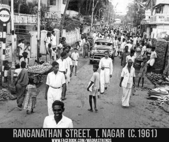 #happy birthday chennai - RO ENTRY RANGANATHAN STREET , T . NAGAR ( C 1961 ) WWW FACEBOOK COM / MADRASTRENDS - ShareChat