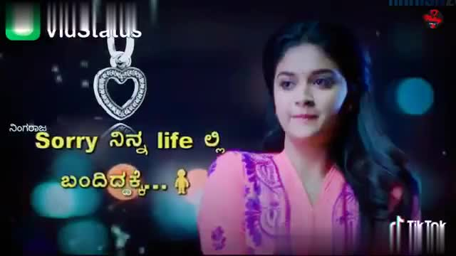 disappointed - Download from ನಿಂಗರಾಜ Sorry life long ನಿನ್ನ ಜೊತೆ ಇರ್ಬೇಕು ಅನ್ನಕೊಂಡಿದ್ದಕ್ಕೆ . . . & @ user909767168 Download from ನಿಂಗರಾಜ @ user909767168 - ShareChat