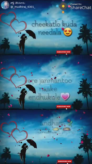 sandeep - పోస్ట్ చేసినవారు : @ _ mudhiraj _ 6301 Posted On : Sharechat vere janmantoo naake endhukule SUBSCRIBE NOW SUBSCRIBE NOW vere janmantoo naake endhukute SUBSCRIBE NOW SUBSCRIBE NOW పోస్ట్ చేసినవారు ? @ _ mudhiraj _ 6301 Posted On : ShareChat vere janmantoo naake endhukule SUBSCRIBE NOW andhapa . evavitha SUBSCRIBE NOW adagalante . SUBSCRIBE NOW - ShareChat