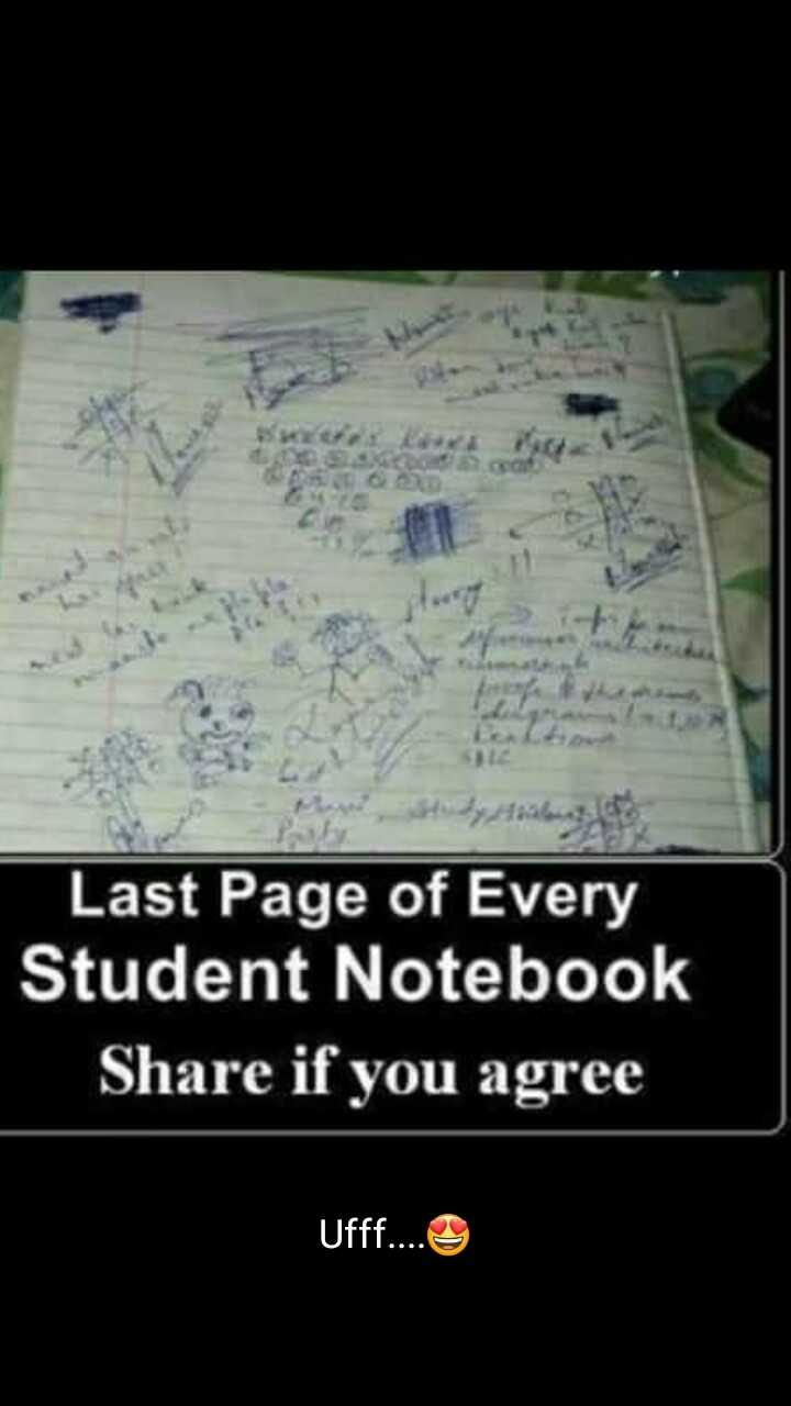 oormakal - Hody kabel Last Page of Every Student Notebook Share if you agree Ufff . . . . - ShareChat