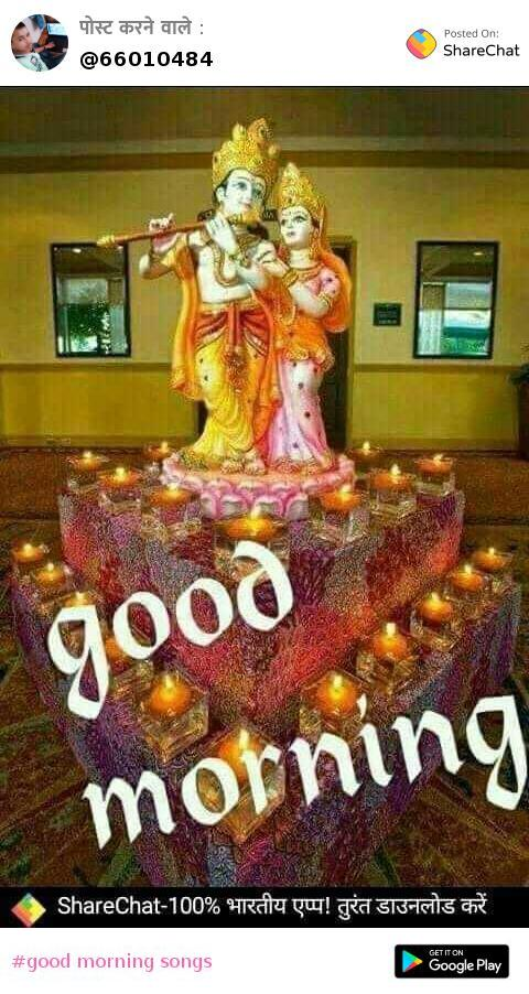 Good Morning Songs Images Govind Kanojia Sharechat Funny