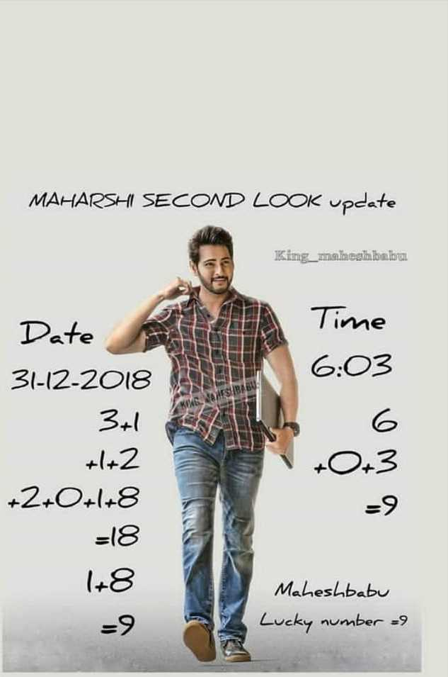 🎬 కొత్త సినిమా గురూ! - MAHARSHI SECOND LOOK update King _ malneghbalbrun Time Date 31 - 12 - 2018 3 + 1 6 : 03 + 1 + 2 + 0 + 3 om a + 2 + O + l + 8 Maheshbabu Lucky number = > - ShareChat