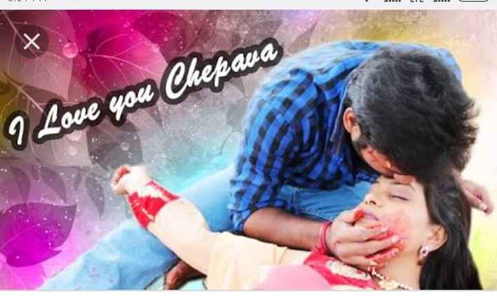 love u bangaram - I Love you Chepava - ShareChat