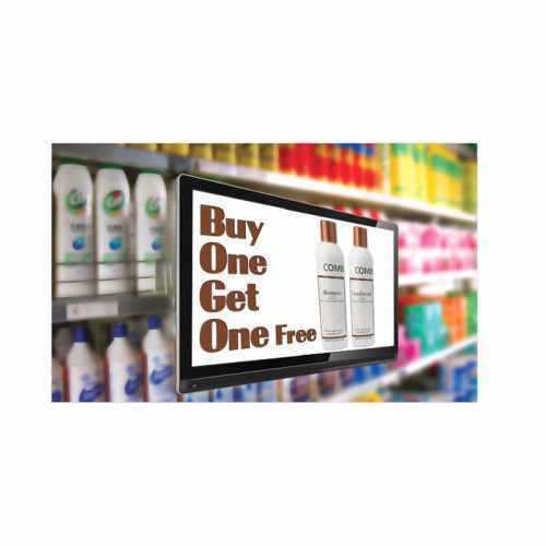 advertising - Buy One Get One Free - ShareChat