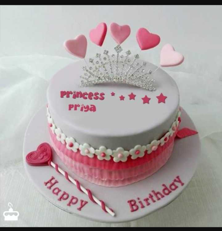 🎂పుట్టిన రోజు - Princess * * Priya Happy Birthday - ShareChat