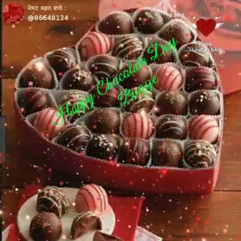 🗓 ਵੈਲੇਨਟਾਈਨ ਟਾਈਮਟੇਬਲ - por Chocolate Day Mare Ladda 6848134 Pouledo Sherg HAPPY VHOCOLATE DAY L UCA - ShareChat