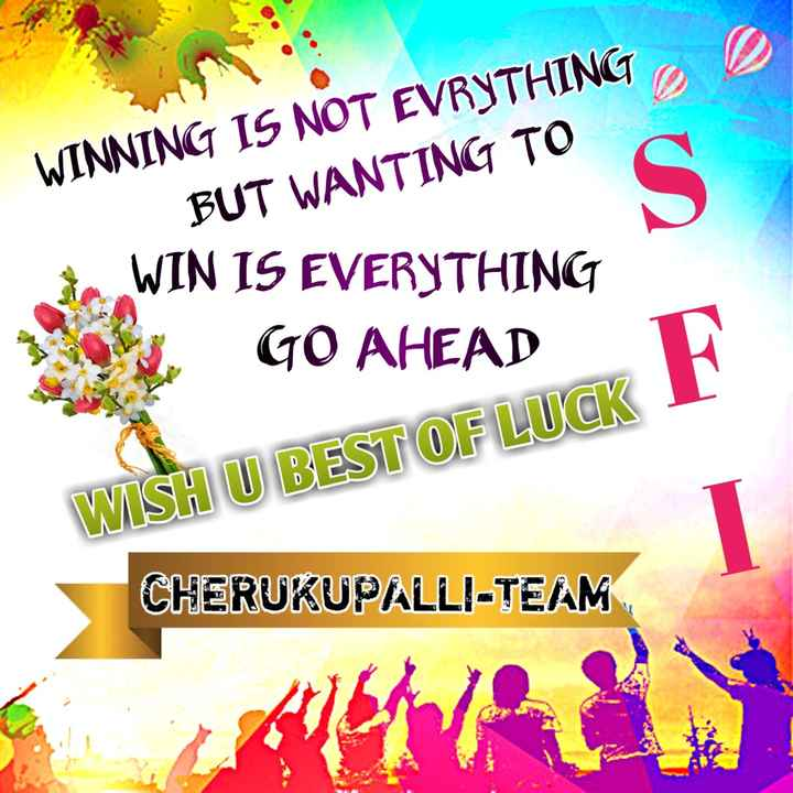 all the best - WINNING IS NOT EVRYTHING BUT WANTING TO WIN IS EVERYTHING GO AHEAD WISH U BEST OF LUCK CHERUKUPALLI - TEAM - ShareChat