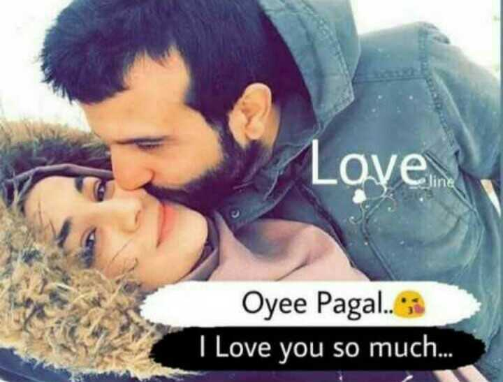 😍 awww... 🥰😘❤️ - Love Oyee Pagal . . I Love you so much . . . - ShareChat