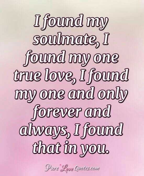 awww..😘 - I found my soulmate , I found my one true love , I found my one and only forever and always , I found that in you . Pure Love Quotes . com - ShareChat